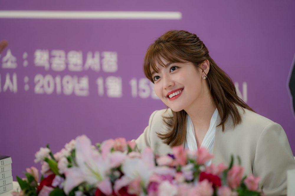 Nam Ji Hyun trong vai Jung Jin phim Bàn tiệc của phù thủy