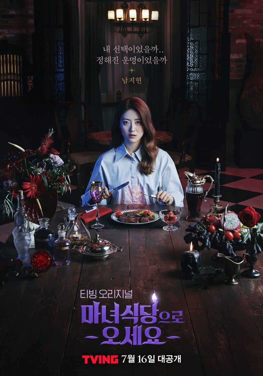 Jung Jin (Nam Ji Hyun đóng)