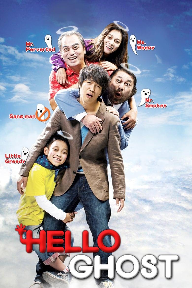 Ma ơi! Chào mi - Hello Ghost (2010)