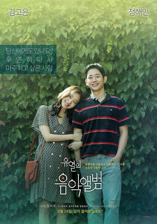Giai điệu tình yêu - Tune In For Love (2019)