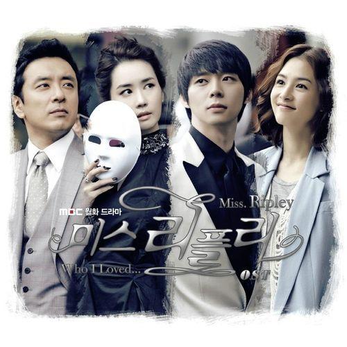 Phim của Lee Da Hae:Cô nàng Ripley - Miss Ripley (2011)