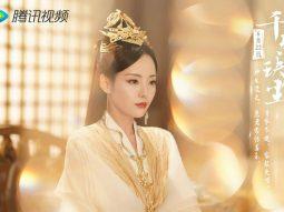 Vu Hoán Thiên hậu, vai diễn xuất sắc nhất của phim Thiên Cổ Quyết Trần