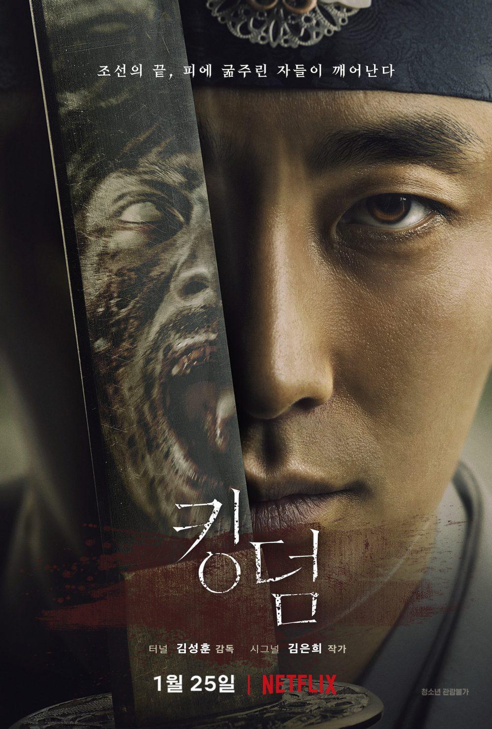 Phim zombie hay nhất mọi thời đại:Vương triều xác sống