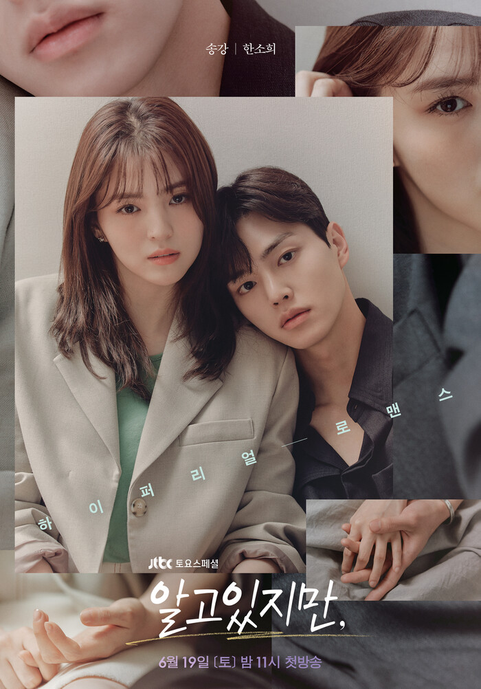 Phim 18+ Hàn Quốc hay: Dẫu biết