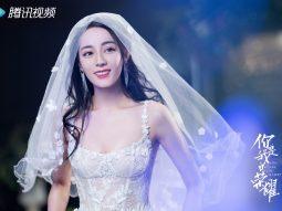 Đám cưới của Dương Dương và Địch Lệ Nhiệt Ba đánh sập WeTV