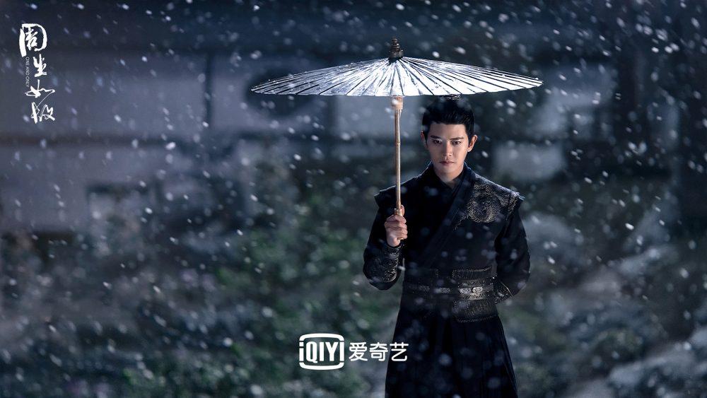 một cảnh trong phim Chang An Memories