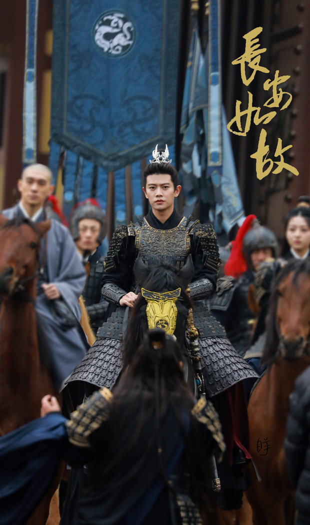 vai Châu Sinh Thần