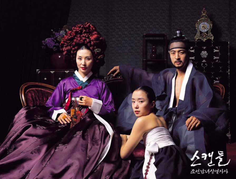 Nỗi ô nhục họ Cho - Untold Scandal (2003)