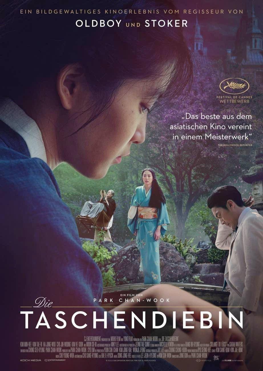 Phim 18+ Hàn Quốc:Người hầu gái