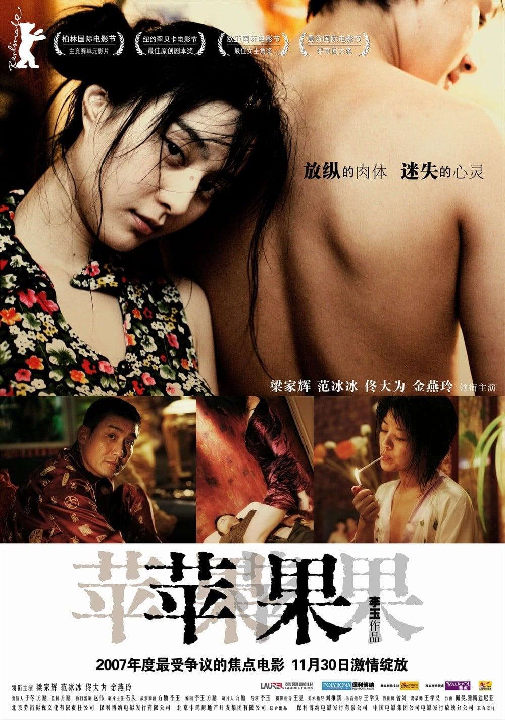 Những bộ phim 18 hay nhất lịch sử Trung Quốc:Lạc lối ở Bắc Kinh