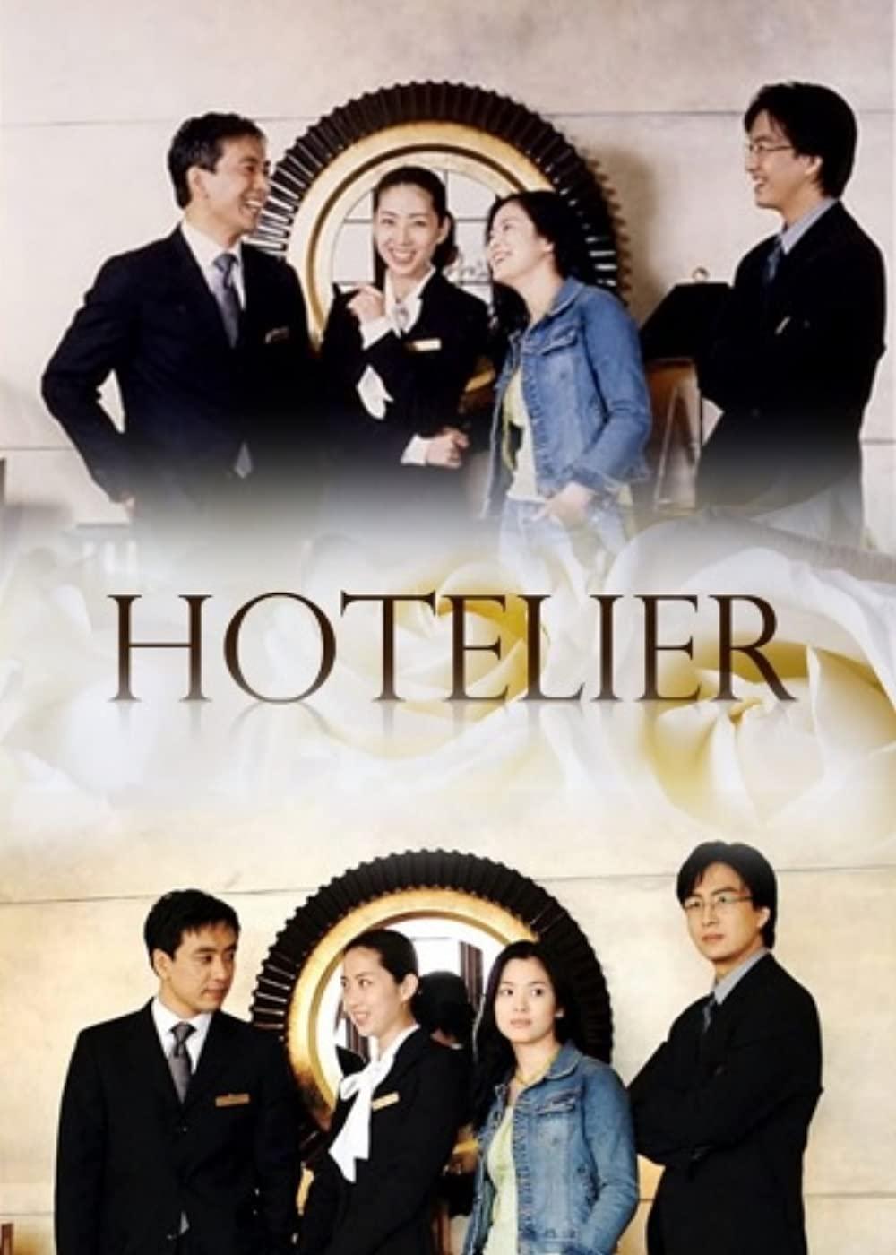 Người quản lý khách sạn - Hotelier (2001)