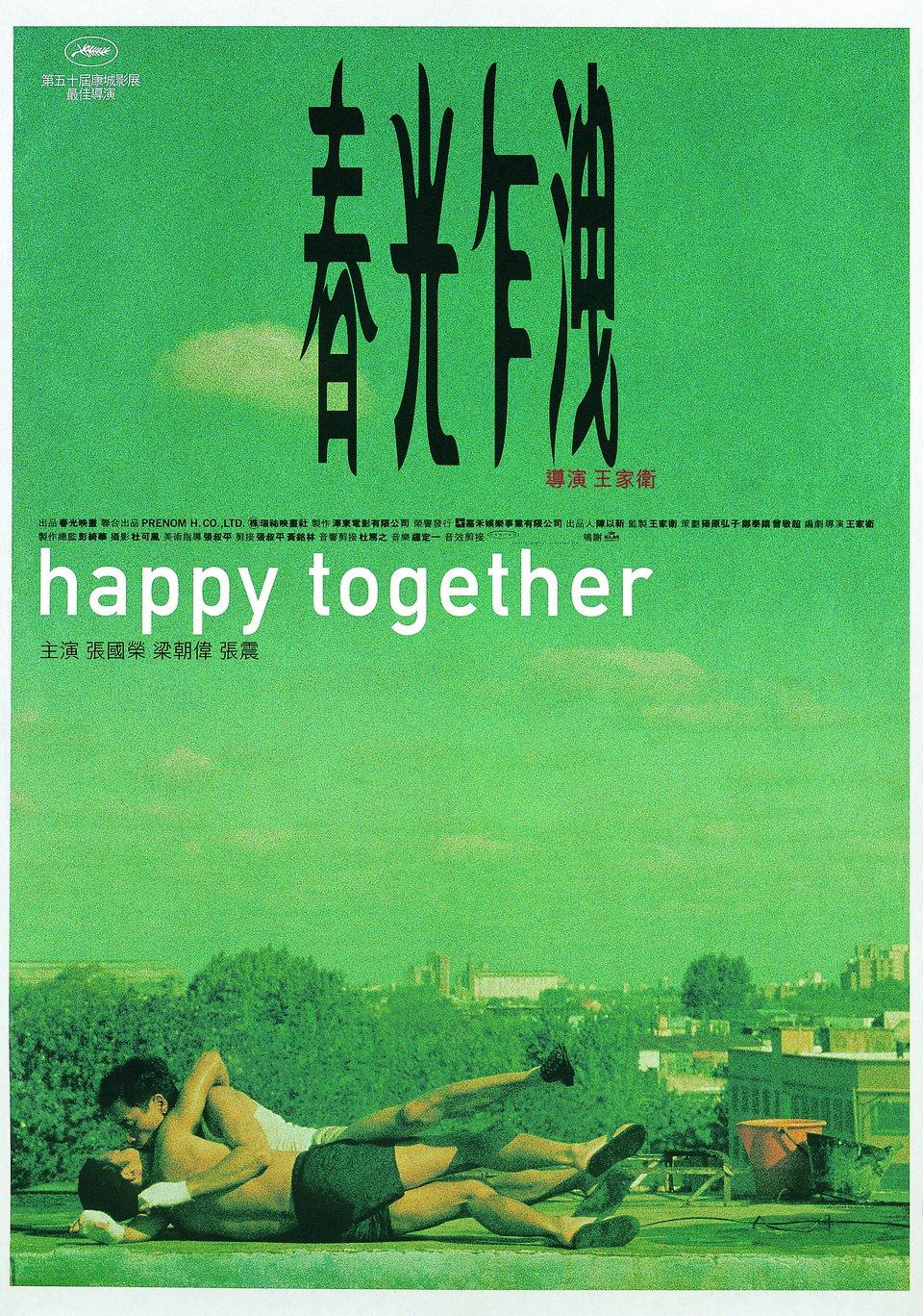Xuân quang xạ tiết - Happy Together (1997)