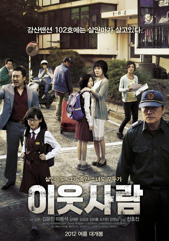 Ma Dong Seok phim Người hàng xóm bí ẩn