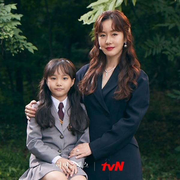 Nam Ji Seon phimĐẳng cấp thượng lưu