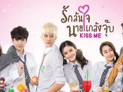 Top 10 phim mô típ hoàng tử Lọ Lem hay của Thái Lan