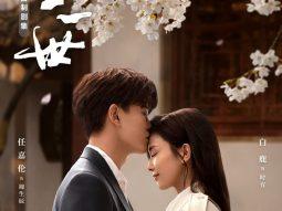 Phim Nhất sinh nhất thế: Kết đẹp cho chuyện tình Thời Nghi và Châu Sinh Thần