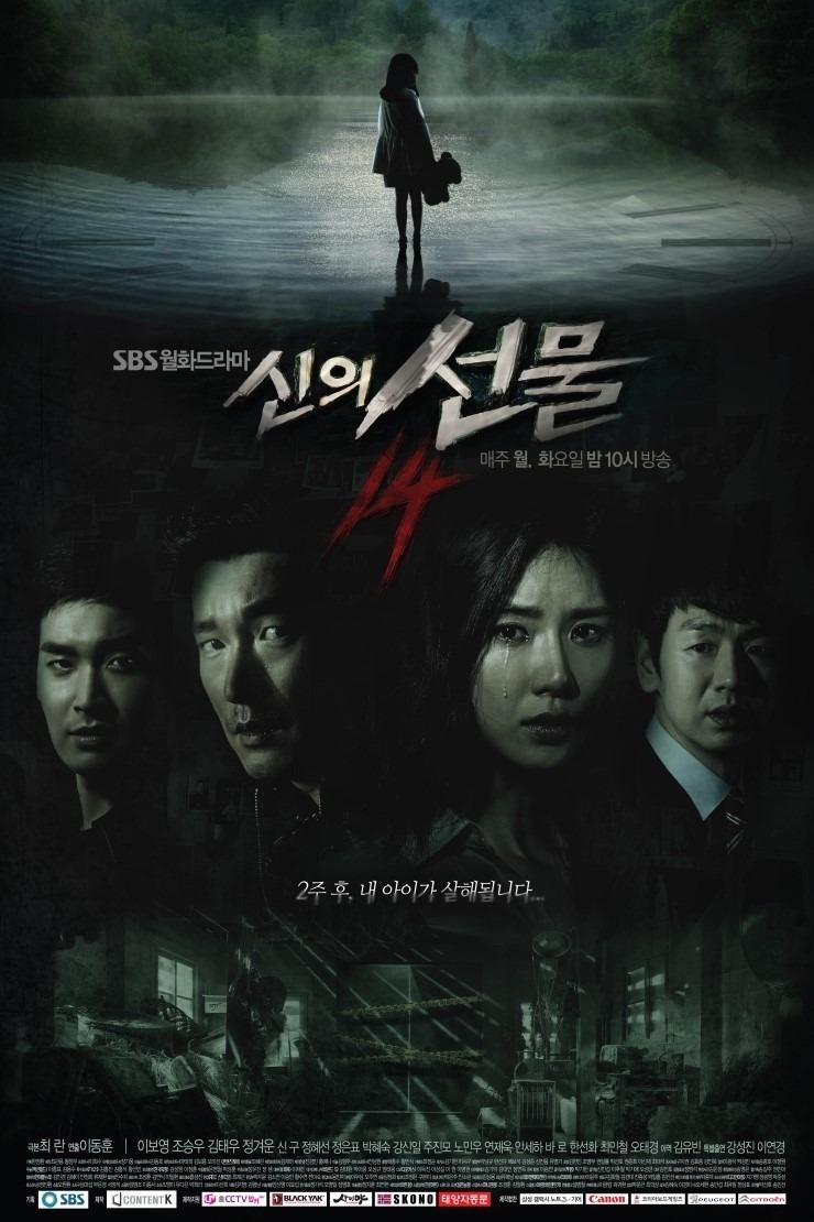 Phim xuyên không Hàn Quốc hay: 14 ngày về quá khứ