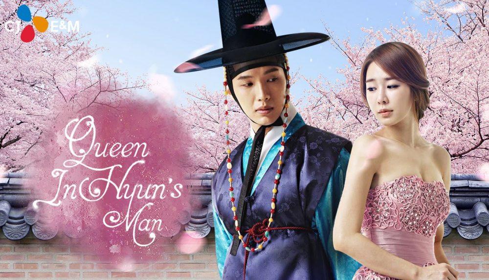 Người đàn ông của hoàng hậu In Hyun - Queen In Hyun's Man (2012)