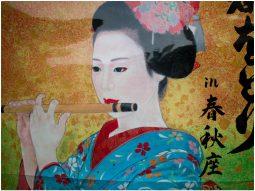 Các bí quyết làm đẹp của Geisha đều đến từ nguyên liệu thiên nhiên