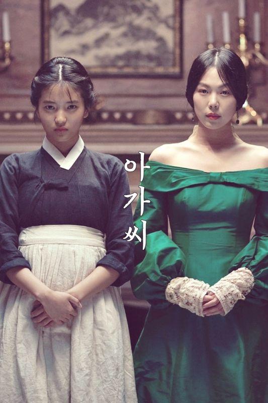 Phim bách hợp hay của Hàn Quốc: Người hầu gái