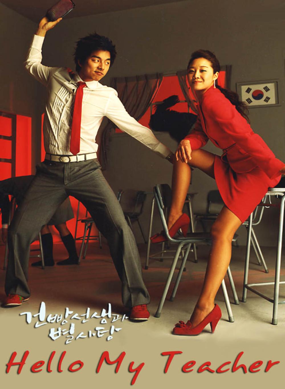 Cô giáo và kẹo bông gòn - Hello My Teacher (2005)