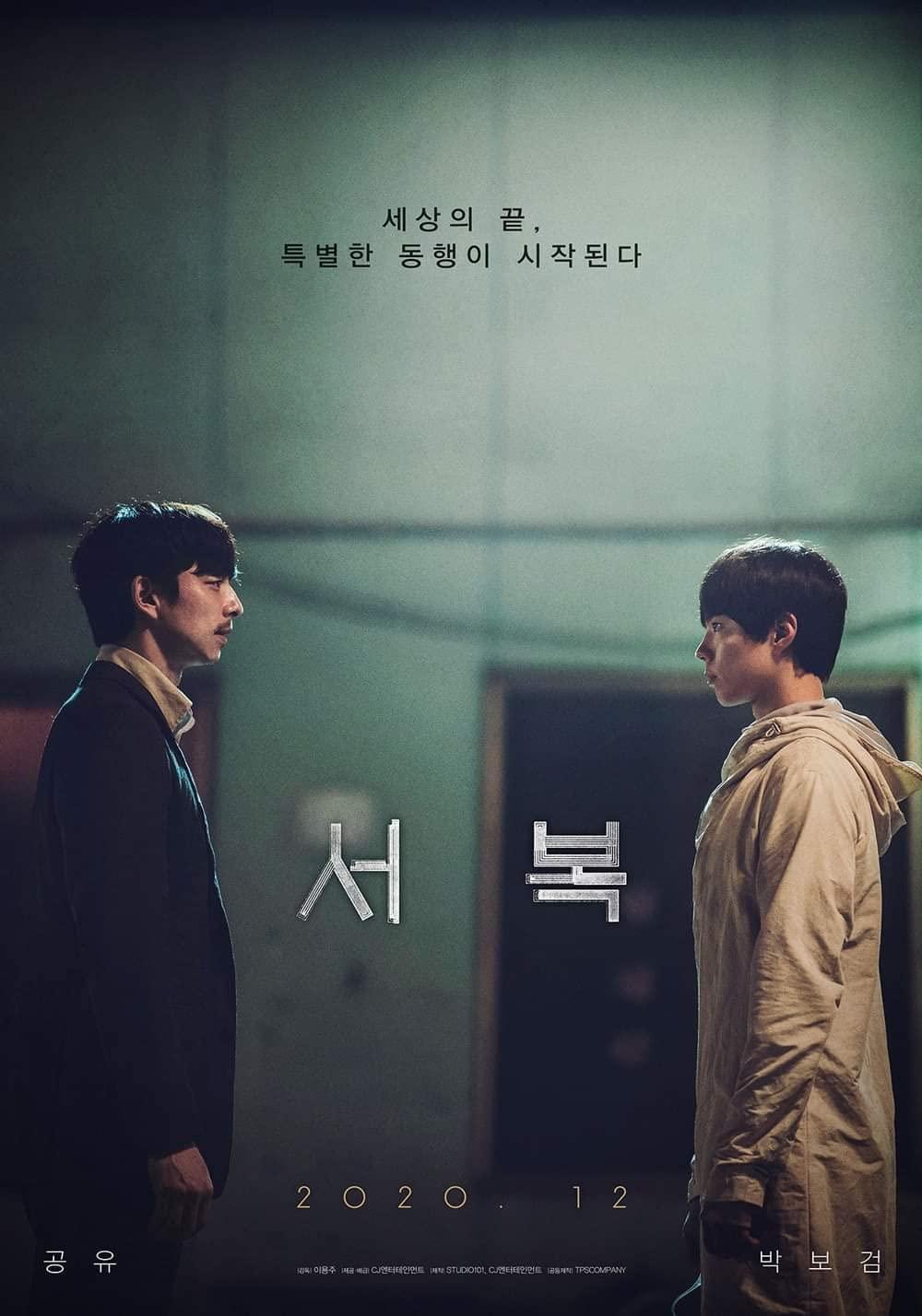 Phim mới nhất của Gong Yoo: Người nhân bản